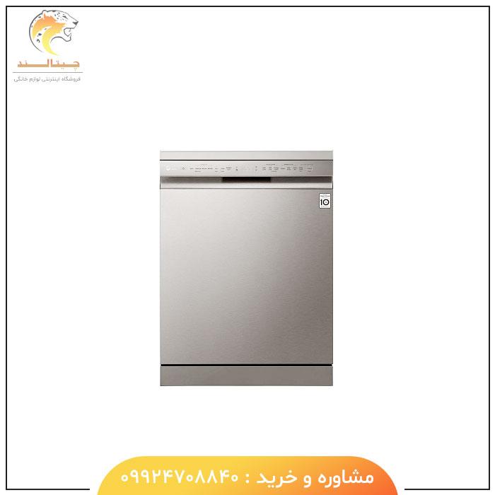 ماشین ظرفشویی 14 نفره ال جی مدل DFB425F - چیتالند