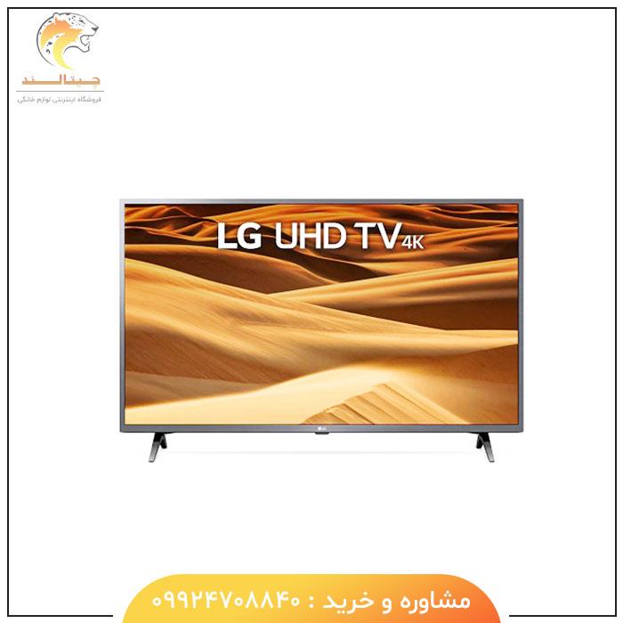 تلویزیون 65 اینچ 4K ال جی مدل 65UM7300 - چیتالند
