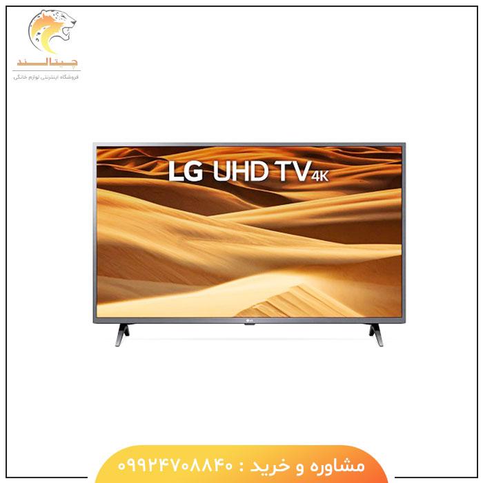 تلویزیون 50 اینچ 4K ال جی مدل 50UM7300 - چیتالند