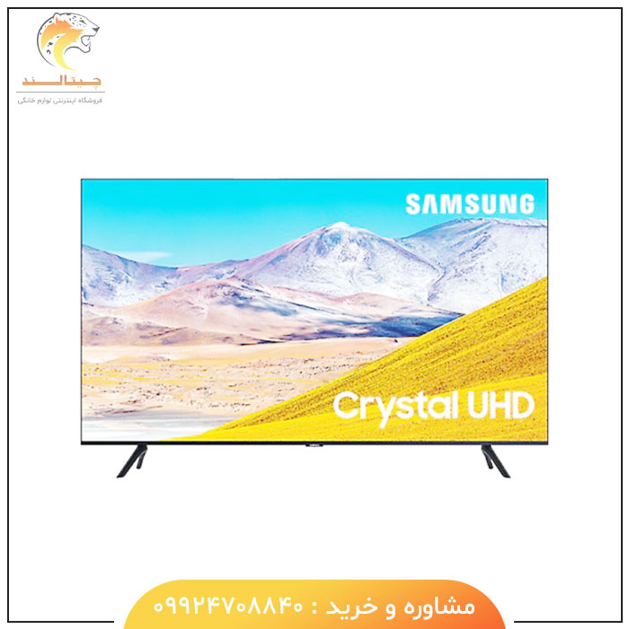 تلویزیون 50 اینچ کریستالی 4K سامسونگ مدل 50TU8000 - چیتالند