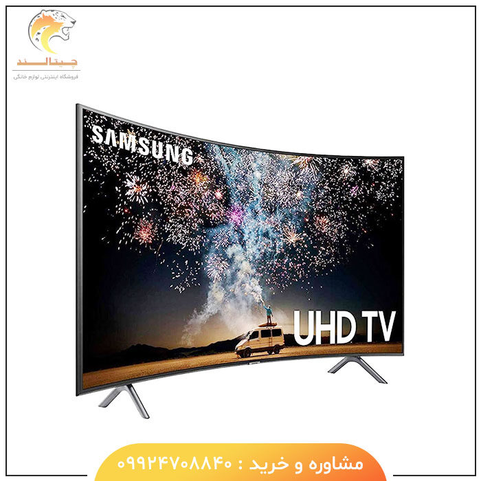 تلویزیون 55 اینچ سامسونگ 55RU7300 - چیتالند