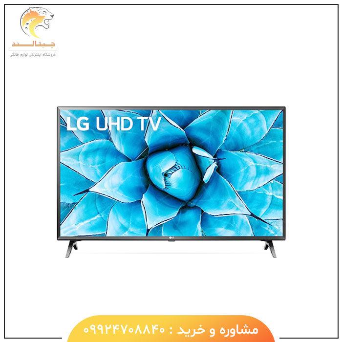 تلویزیون 55 اینچ 4K ال جی مدل 55UN7340 - چیتالند