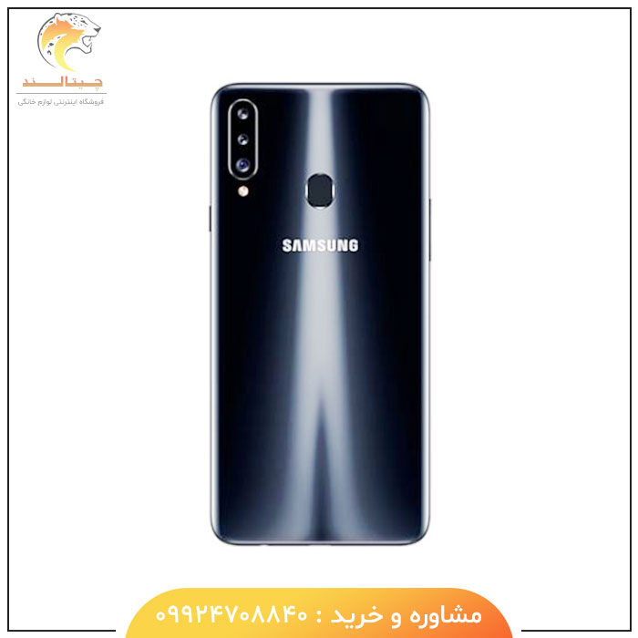 samsung Galaxy A20s - چیتالند