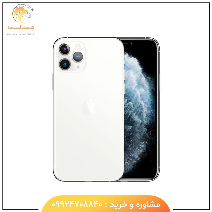 iphone 11 promax - چیتالند
