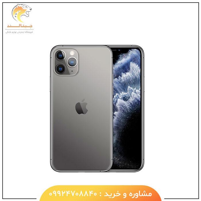 iphone 11 pro - چیتالند