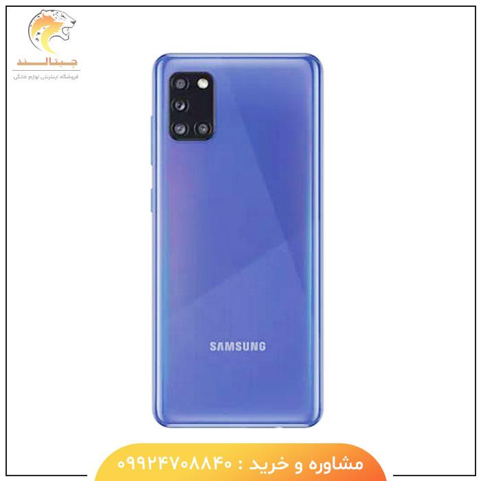 samsung Galaxy A31 - چیتالند