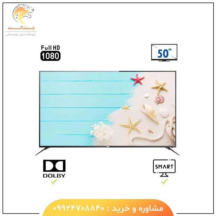 تلویزیون سام الکتریک مدل 50T6050 - چیتالند